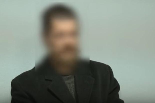 ВЧеркасской области задержали агента Службы внешней разведки РФ