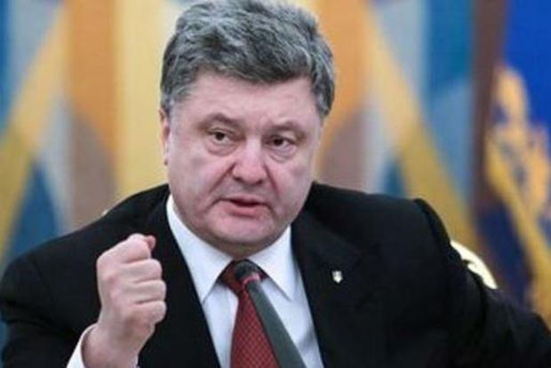 Украинский президент приказал наказать виновных в трагедии в Калиновке