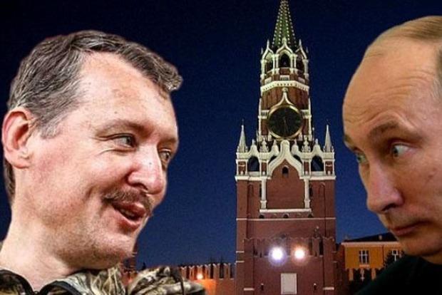 Сдать Донбасс и вернуть Крым. Стрелков рассказал о полном крахе России