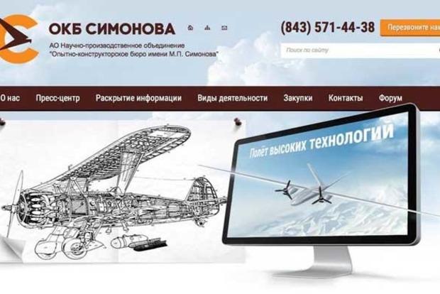 Российское конструкторское бюро опозорилось с нацистским самолетом