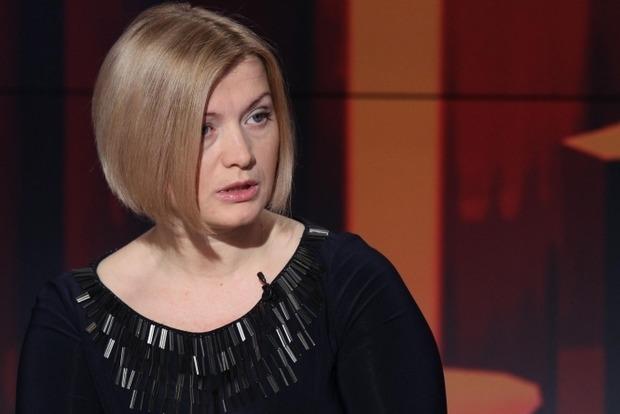 Геращенко подтвердила передачу боевиками украинской стороне 18 заключенных