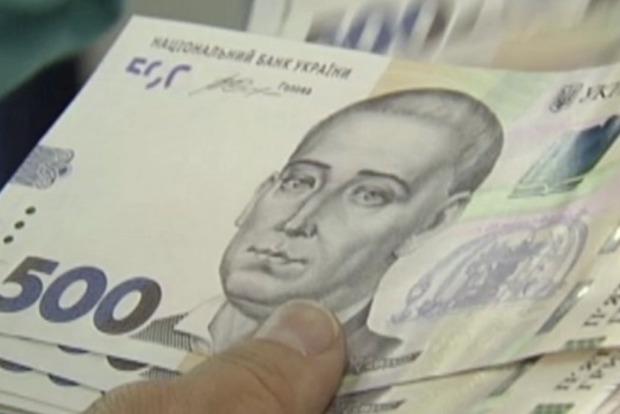 Шмыгаль заявил, что экономика начала восстанавливаться и анонсировал среднюю зарплату в 15 тысяч гривень