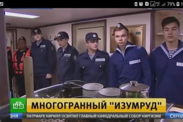«Русофашисты»: Военная генпрокуратура обнародовала имена обстрелявших украинских моряков граждан России - АСН