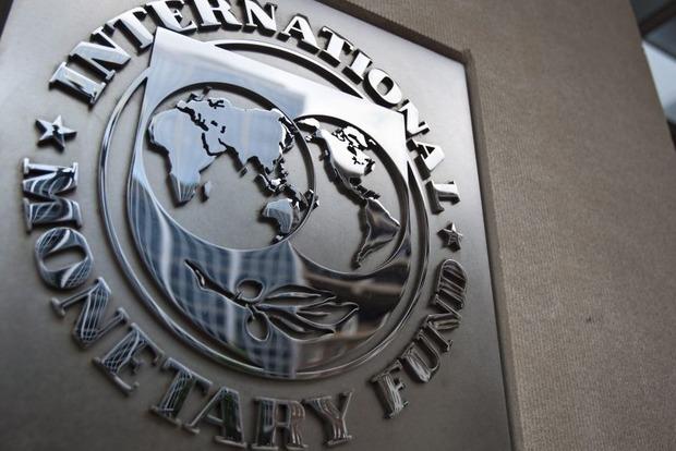 Citigroup, UniCredit Group и Deutsche Bank попали в «черный список нестабильности» МВФ