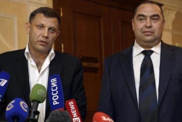 Савченко: Захарченко и Плотницкого в России унизительно называют малороссами