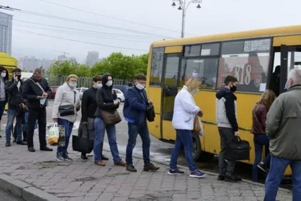 Минздрав обвинил граждан Украины