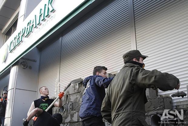 Стало известно, против каких российских банков задействуют санкции в Украине