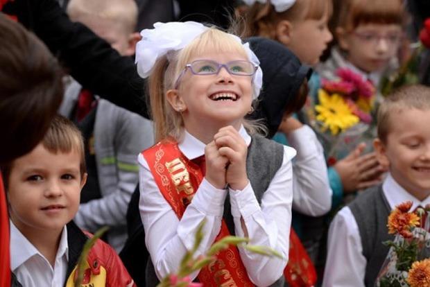 Правительство выделило миллиард гривен на начальные классы