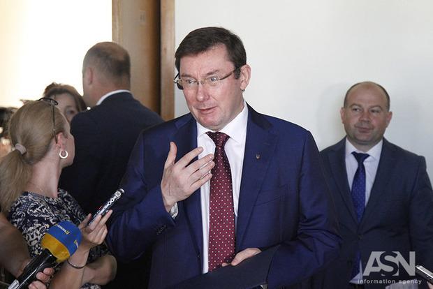 Луценко заявил о проблемах с алкоголем