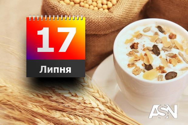 17 июля: что категорически нельзя делать в Андреев день
