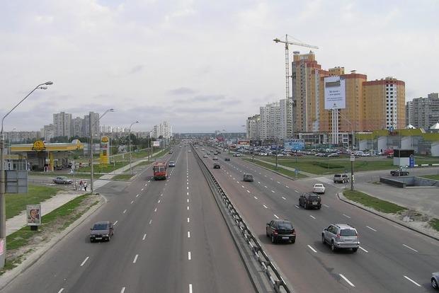 В Киеве могут появиться проспекты Бандеры и Шухевича
