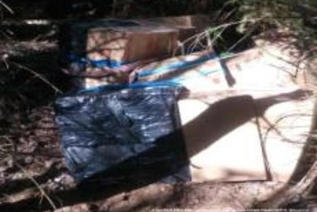Пограничники задержали группу контрабандистов с крупной партией сигарет