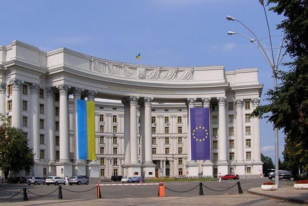 В МИД назвали варианты ужесточения въезда россиян в Украину