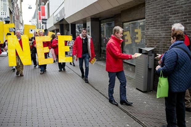 Почему требование Нидерландов к соглашению Украина - ЕС - дискриминация