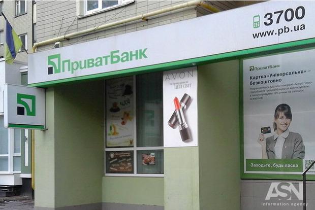 Нацбанк хочет отсудить у Коломойского 10 миллиардов гривен