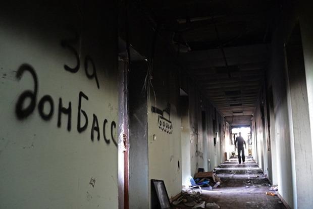 «Козырный» Донбасс