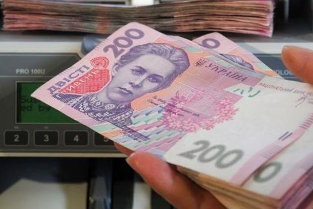 ВМинсоцполитики назвали размер самой высокой пенсии вгосударстве Украина