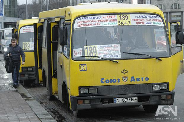 Перевозчики заявили о возможном повышении цен на проезд в городских маршрутках