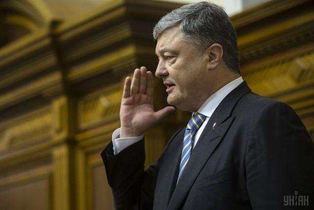 Порошенко сделал важное заявление о завершении войны на Донбассе