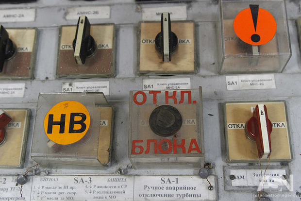 Після того, як Київенерго поверне столиці мережі і ТЕЦ, треба готуватися до підвищення тарифів