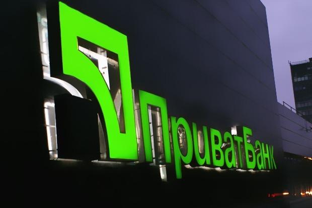 ПриватБанк был оштрафован на 250 тысяч гривен
