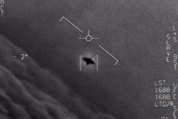 CNN: Пентагон официально опубликовал три видео с НЛО