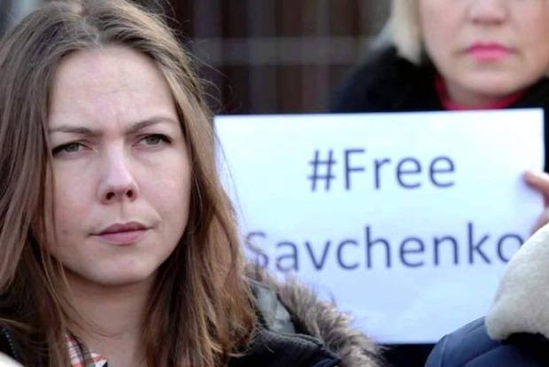 «Не судья, а чмо»: российский суд открыл дело против сестры Савченко
