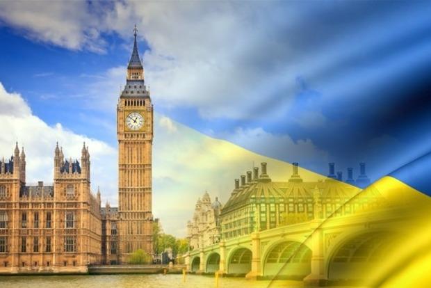 Украина и Великобритания усилят сотрудничество в вопросах возвращения активов