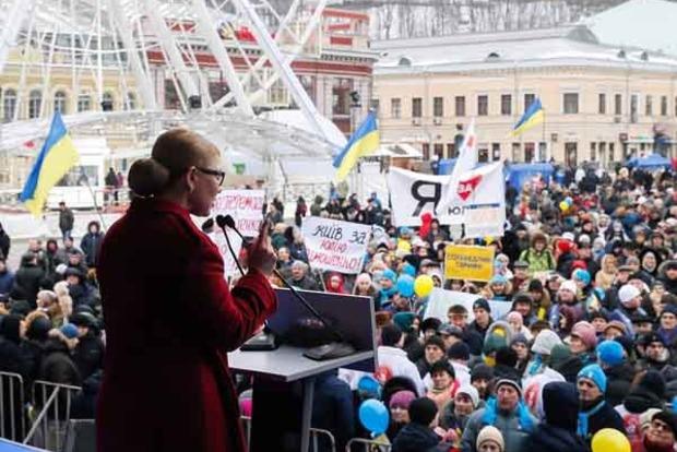 Тимошенко обвиняет Порошенко в провокациях