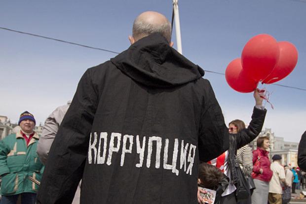 Здобулы: 80% украинцев признали борьбу с коррупцией провальной