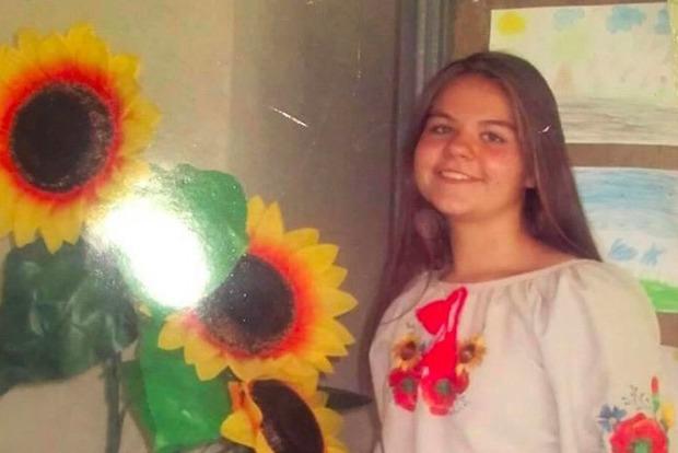 Под Киевом пропала 12-летняя девочка, полиция просит помощи