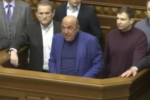 Рабинович захватил трибуну ВР и обратился к Украине на украинском  языке