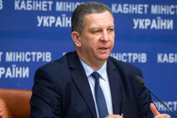 Министр Рева сказал, кого лишат субсидии