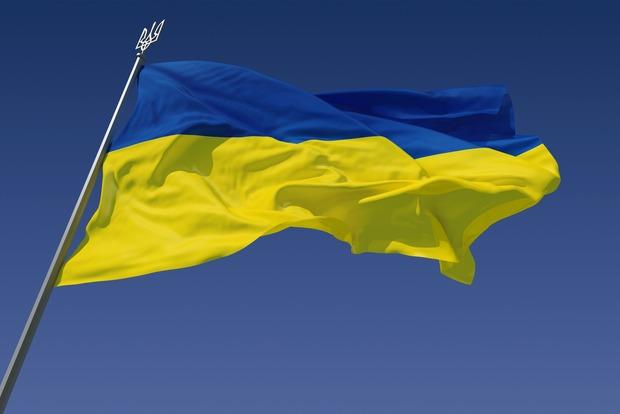 На заседании Генассамблеи ООН перед Путиным вывесили флаг Украины из Иловайска