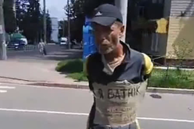 «Ватника», которого привязывали к столбу в Чернигове, наказал суд