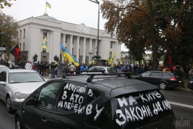 Движение возле Рады разблокировали без кровопролития, легализировать евробляхи невозможно - Геращенко