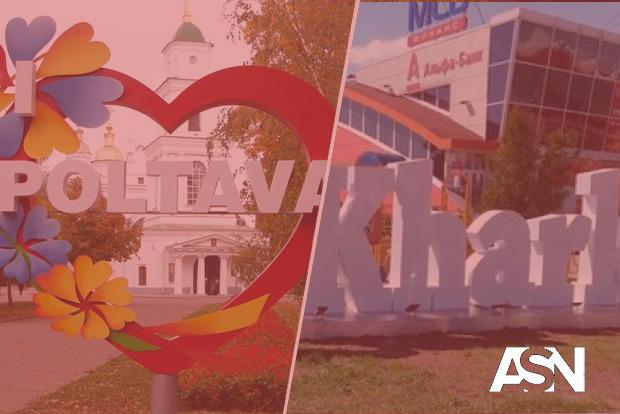 Полтава і Харків в червоній зоні