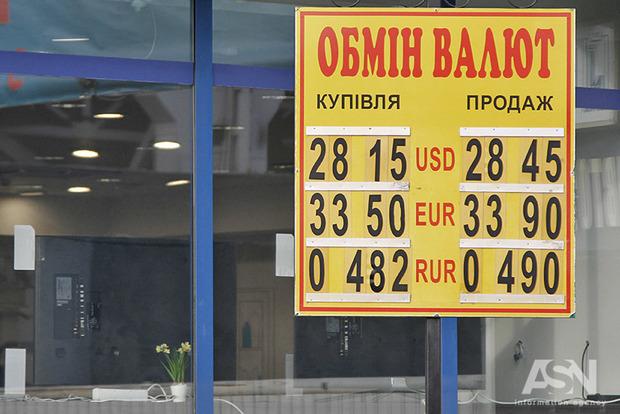Курс валют на10 січня: долар без змін, євро дешевшає