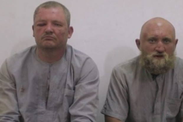 Боевики ИГИЛ казнили второго пленного россиянина в Сирии – депутат