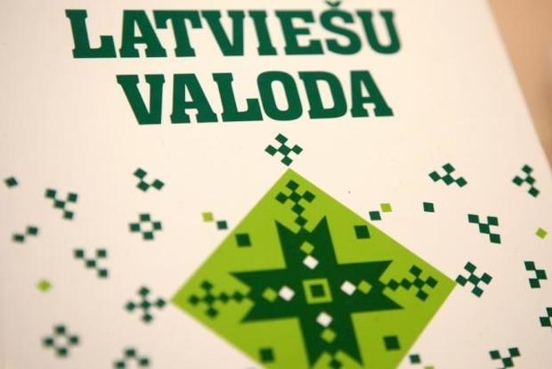 Латвия перевела обучение нацменьшинств в школах на государственный язык