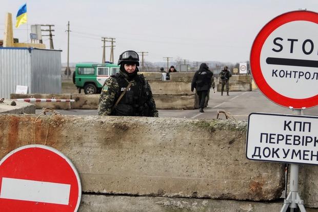 Россиянам от 16 до 60 лет запрещен въезд в Украину