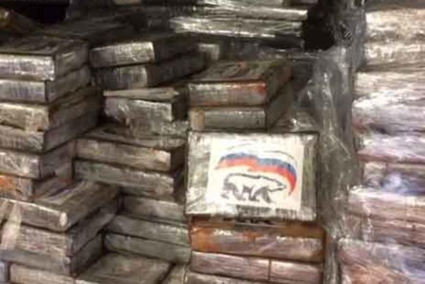 В Бельгии изъята партия кокаина с логотипом путинской «Единой России»
