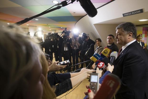 Украине продлят программу финпомощи Евросоюза - Порошенко