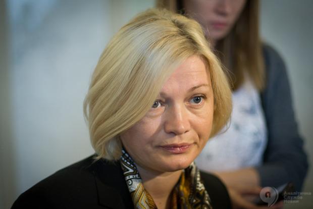 Геращенко рассказала, что думает об инициативе России охранять миротворцев на Донбассе