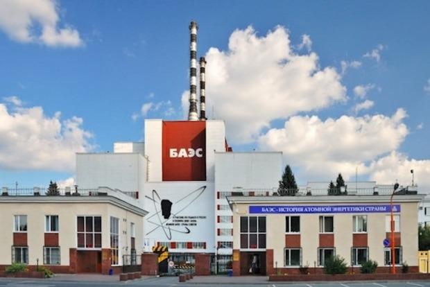 Эксперты подозревают, что на АЭС в России произошло ЧП уровня Чернобыля