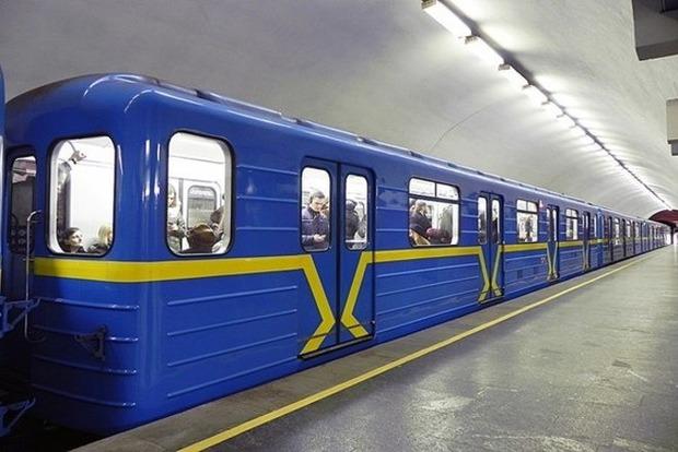 Киевский метрополитен возобновил движение на