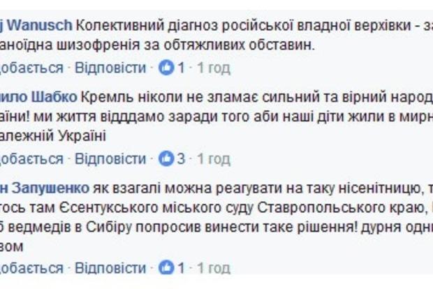Яценюку вспомнили «Чечню»: Соцсети веселятся