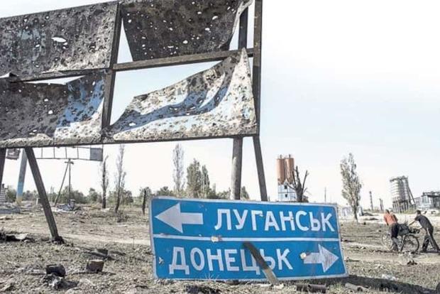 На блокпосту на Донбасі поліцейський пострілом зупинив авто