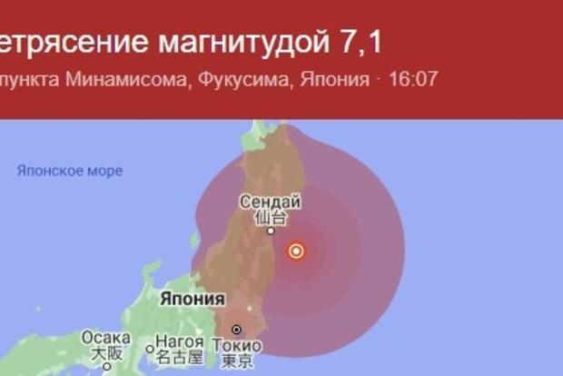 Последствие землетрясения 2011 года: на северо-востоке Японии произошло землетрясение магнитудой 7,1