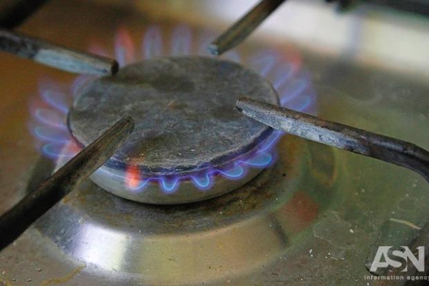В БПП верят, что с абонплатой счет на газ уменьшится на 4%